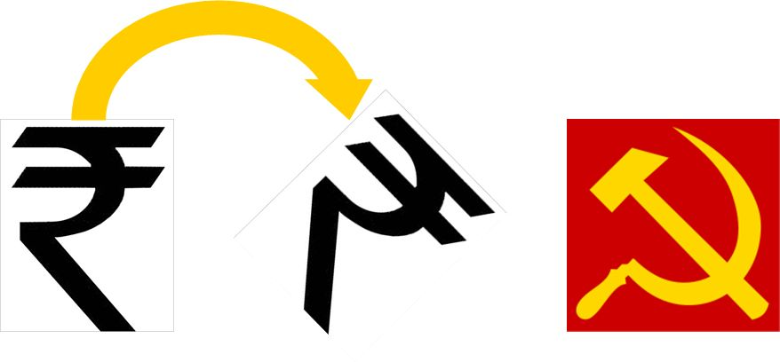 The New Rupee Symbol Hammer And Sickle Talk Of Many Things